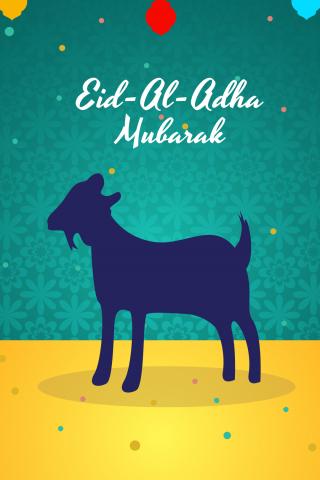 Eid ul Adha Mubarak Card 2020
