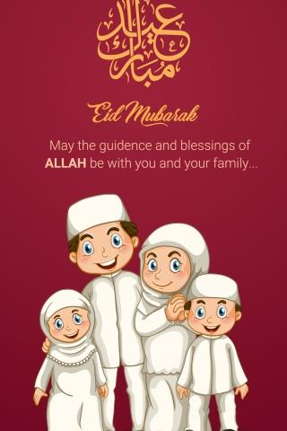Family Eid Mubarak