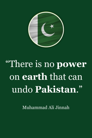 Muhammad Ali Jinnah Quote - No Power on Earth