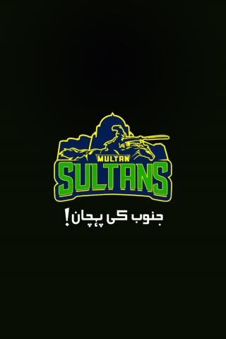 Multan Sultans - Janoob ki pehchaan - New Logo