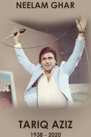 Tariq Aziz Host